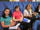 Международная конференцияМеждународная конференция_1