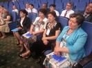 Международная конференцияМеждународная конференция_9